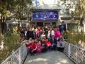 saptamana_educatiei_globale_2012-2